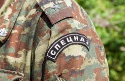 Chevron auf den Ärmeluniformen der russischen besonderen Kräfte Stockfotografie