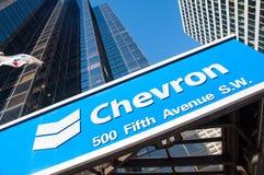Chevron Oil. CALGARY, ALBERTA - NOV 14 - Chevron Oil s head office in Calgary Alberta on November 14, 2013 Chevron is one of the developers of the Alberta Oil stock images