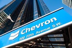 Chevron Oil. CALGARY, ALBERTA - NOV 14 - Chevron Oil s head office in Calgary Alberta on November 14, 2013 Chevron is one of the developers of the Alberta Oil royalty free stock image