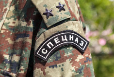 Chevron on the sleeve uniforms officer of the russian special fo Royalty Free Stock Photo