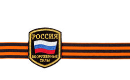 Chevron on the sleeve uniforms of the russian army Royalty Free Stock Photo
