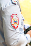 Chevron on the sleeve uniforms of the russian policeman Royalty Free Stock Images