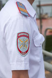 Chevron on the sleeve uniforms of the russian policeman Royalty Free Stock Image