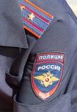 Chevron on the sleeve uniforms of the russian policeman. Samara, Russia - September 17, 2017: Chevron on the sleeve uniforms of the russian policeman royalty free stock photo