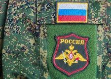 Chevron-Streifen und russische bewaffnete Kräfte Lizenzfreies Stockfoto