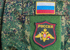 Chevron stripes and Russian armed forces Royalty Free Stock Photo