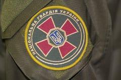 Chevron-Ukrainer-Nationalgarde Stockbilder