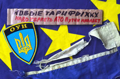 Chevron of Ukrainian army. Royalty Free Stock Images