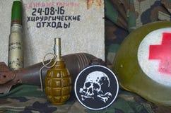 Chevron of Ukrainian army. Royalty Free Stock Images