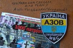 Chevron of Ukrainian army. Stock Photos