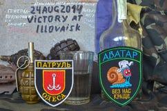 Chevron of Ukrainian army. Royalty Free Stock Photos