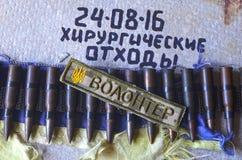 Chevron of Ukrainian army. Royalty Free Stock Image