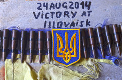 Chevron of Ukrainian army. Stock Photo