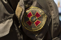 Chevron of Ukrainian National Guard on the soldier's sleeve Royalty Free Stock Images