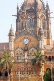 Chhatrapati Shivaji Terminus, Mumbai, India obraz royalty free