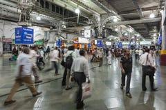 Chhatrapati Shivaji Terminus Stock Photography