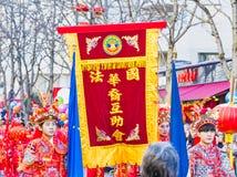 Chińska nowy rok świętowań parada przy Paryż obraz stock
