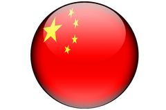 chińczycy flagę Zdjęcia Royalty Free