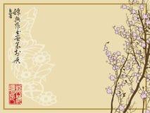chińczycy jesieni ilustracja wektor