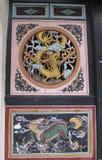 Chińczycy Rzeźbiący Drewniani panel Fotografia Royalty Free
