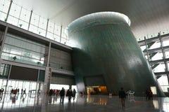 Chińczyk Azja, Pekin kapitałowy muzeum Fotografia Stock