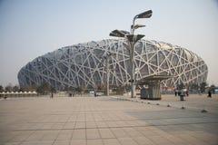 Chińczyk Azja, Pekin Krajowy stadium Zdjęcie Stock