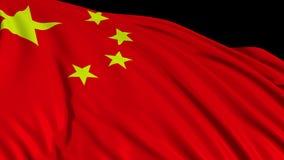 Chińczyk flaga w zwolnionym tempie r ilustracji