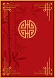 Chińczyk - orientał - rama i zwyczaju układu projekt Obraz Stock