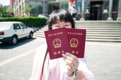 Chińczyk poślubiający Obraz Stock