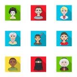 Chińczyk, rosjanin, amerykanin, arab, hindus, turczynka i inny, ścigamy się  Fotografia Stock