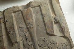 Chińczyk stara moneta oryginalna lejnia (część) zdjęcia royalty free