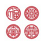 Chińczyka cztery znaka błogosławi znaczek Obraz Stock