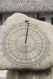 Chińczyka Sun tarcza w kamieniu obrazy stock