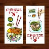 Chińscy karmowi sztandary ilustracja wektor