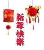 Chińscy lampiony zdjęcie stock