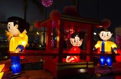 Chińscy lampiony pokazuje ślubną scenę obrazy royalty free