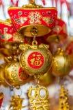 Chińscy lampiony w Phuket miasteczku Tajlandia fotografia royalty free