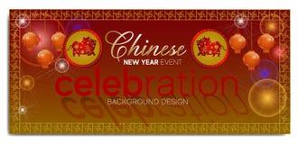 CHIŃSCY nowego roku świętowania wydarzenia tła obrazy stock