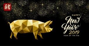 Chińscy 2019 nowego roku świni niska poli- złocista karta royalty ilustracja