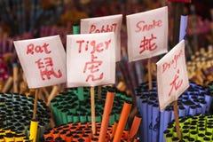 Chińscy symbole w Szczęsliwych piórach Obrazy Royalty Free