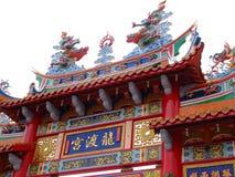 chińska świątyni Fotografia Stock