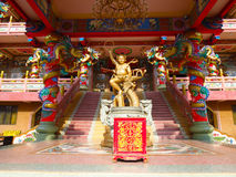chińska świątyni Zdjęcia Stock
