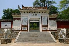 Chińska Świątynia obraz stock
