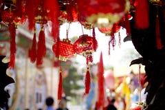chińska światła Obraz Royalty Free