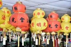 chińska światła Fotografia Royalty Free