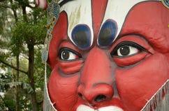 Chińska bóg maska przy Haw normą - wierzącą być Guan Yu Zdjęcia Stock