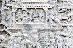 chińska basowa reliefowa świątyni Zdjęcie Royalty Free