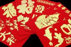 Chińska czerwieni kieszeń zdjęcia stock