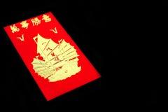 Chińska czerwieni kieszeń zdjęcie royalty free