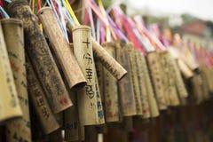 Chińska ema modlitwa dla szczęścia zdjęcie stock